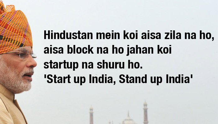 Startup India Campaign